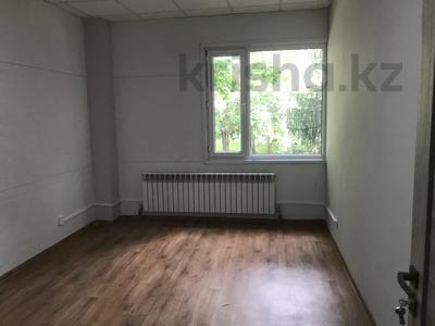 Офис площадью 30 м², Тимирязева, 42 — Тимирязева, 42 за 3 500 〒 в Алматы, Бостандыкский р-н — фото 4