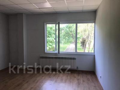 Офис площадью 30 м², Тимирязева, 42 — Тимирязева, 42 за 3 500 〒 в Алматы, Бостандыкский р-н — фото 5