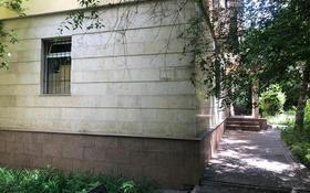 Помещение площадью 107 м², Желтоксан 114 — Толе Би за 500 000 〒 в Алматы, Алмалинский р-н