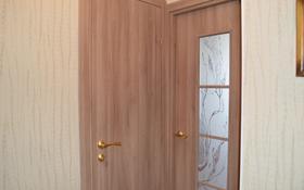 3-комнатная квартира, 63.3 м², 5/5 этаж, Чкалова 6 за 17.9 млн 〒 в Костанае