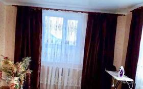 4-комнатный дом, 100 м², 10 сот., Коминтерна 52 за 4.5 млн 〒 в Петерфельде