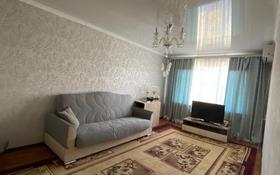4-комнатная квартира, 81 м², 5/5 этаж, 4 58 — 9 за 16.5 млн 〒 в Капчагае