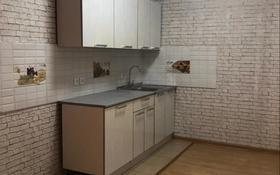 1-комнатная квартира, 35 м², 3/9 этаж, Кумисбекова 9а за 12.8 млн 〒 в Нур-Султане (Астана), Сарыарка р-н