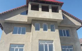 12-комнатный дом, 560 м², 10 сот., Зауыт за 55 млн 〒 в Каскелене