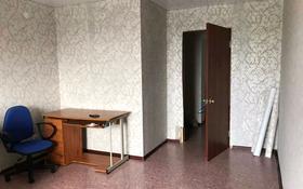 1-комнатная квартира, 44 м², 4/5 этаж, Юбилейный 26 за 11.5 млн 〒 в Костанае