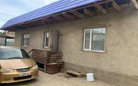3-комнатный дом, 57.4 м², 5 сот., Пирогова 3 за 11 млн 〒 в Таразе