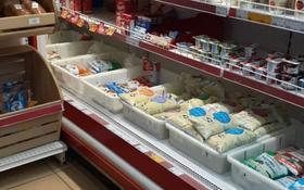 Магазин площадью 500 м², А. Сатпаева 21 за 205.5 млн 〒 в Павлодаре