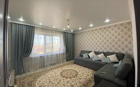 1-комнатная квартира, 40 м², 7/9 этаж, Шапагат 9 за 11.8 млн 〒 в Караганде, Казыбек би р-н