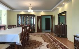 5-комнатная квартира, 224 м², 3/9 этаж, Жилгородок, Муканова 1А за 84 млн 〒 в Атырау, Жилгородок