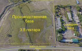 Промбаза 380 соток, Молдагуловой за 65 млн 〒 в Жетыгене