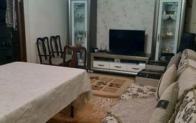 3-комнатная квартира, 80 м², 7/12 этаж, проспект Нурсултана Назарбаева 124 за 22.5 млн 〒 в Талдыкоргане