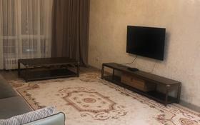2-комнатная квартира, 80 м², 12/16 этаж помесячно, Аль-Фараби 21/1 за 300 000 〒 в Алматы