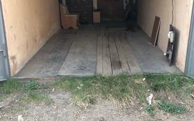 гараж капитальный за 2 млн 〒 в Нур-Султане (Астане), р-н Байконур