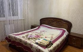 3-комнатная квартира, 89 м², 4/9 этаж посуточно, Сары-Арка 27 за 15 000 〒 в Атырауской обл.