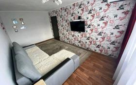 2-комнатная квартира, 47 м², 5/5 этаж, улица Мажита Жунисова 178 за ~ 11 млн 〒 в Уральске
