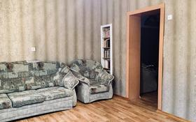 3-комнатный дом, 76 м², 6 сот., 3 мкр за 12.9 млн 〒 в Экибастузе