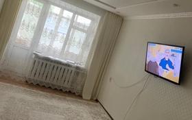 3-комнатная квартира, 60 м², 3/5 этаж помесячно, Локомотивная 47/1 за 150 000 〒 в Уральске