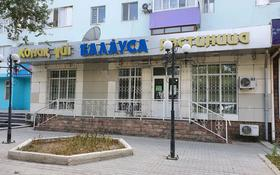 Помещение площадью 150 м², улица Муратбаева 34 А за 500 000 〒 в