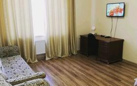 1-комнатная квартира, 37 м², 3/10 этаж посуточно, Камзина 41/1 за 6 000 〒 в Павлодаре