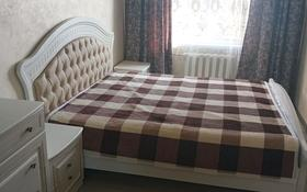 2-комнатная квартира, 70 м² посуточно, Мкр Жастар 33 за 12 000 〒 в Талдыкоргане