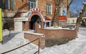 Магазин площадью 165 м², Крупской 84 — Короленко Крупской за 37 млн 〒 в Павлодаре