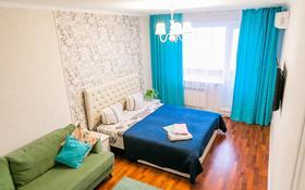1-комнатная квартира, 37 м², 8/10 этаж посуточно, Естая 99 за 8 000 〒 в Павлодаре