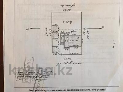 5-комнатный дом, 326 м², 15 сот., Шевченко 118 — Мира за 44.5 млн 〒 в Рудном — фото 15