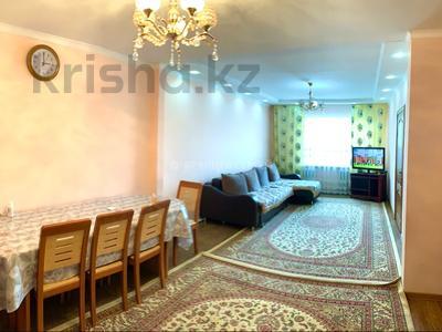 3-комнатный дом, 83.7 м², 3 сот., Райымбека — Братская за 29.5 млн 〒 в Алматы, Алатауский р-н