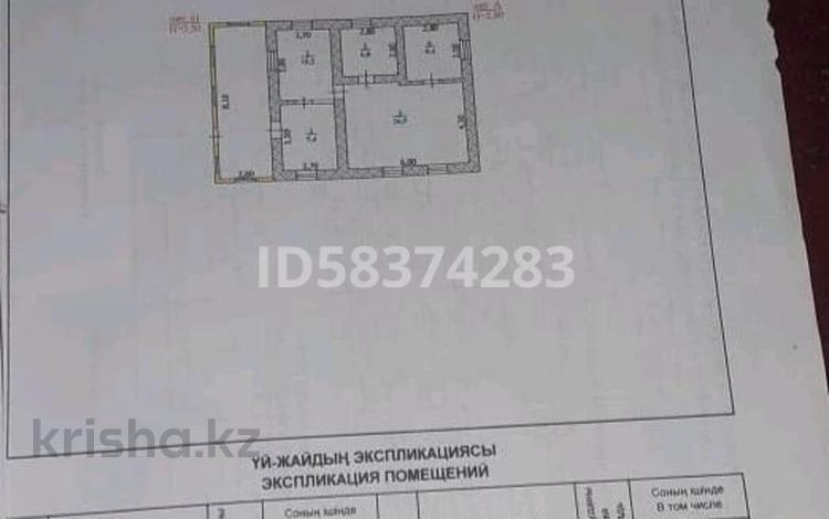 3-комнатный дом, 61.7 м², 17 сот., Светлая 23 — Яблоневая за 1.2 млн 〒 в Зеленом