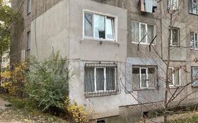 1-комнатная квартира, 16.5 м², 2/1 этаж, мкр №7 2 — Абая Правды за 7.2 млн 〒 в Алматы, Ауэзовский р-н