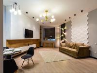 2-комнатная квартира, 60 м², 4/33 этаж посуточно, Аль-Фараби 5к3А — Козыбаева за 40 000 〒 в Алматы, Бостандыкский р-н