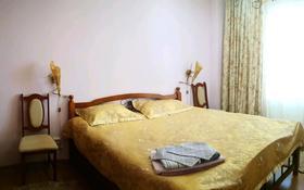 2-комнатная квартира, 84 м², 3/14 этаж посуточно, Абая 63 за 13 000 〒 в Нур-Султане (Астана)