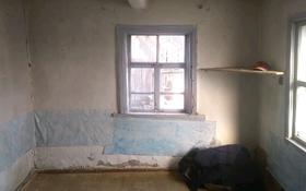 1-комнатный дом помесячно, 29 м², 3 сот., улица Ползунова 35 — Ползунова-Рылеева за 30 000 〒 в Усть-Каменогорске