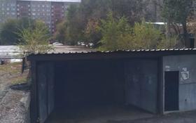 подземный гараж р-н Таксопарка за 1.2 млн 〒 в Павлодаре