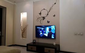 3-комнатная квартира, 65 м², 4/5 этаж помесячно, Карасу микрорайон (21 микрорайон) 54 — Калдаякова за 180 000 〒 в Шымкенте