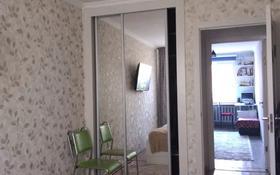 3-комнатная квартира, 62 м², 4/4 этаж, мкр №8, 8 мкр 7 за 23 млн 〒 в Алматы, Ауэзовский р-н