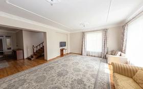 6-комнатный дом, 210 м², 7.6 сот., Амандык за 102 млн 〒 в Нур-Султане (Астана), Есиль р-н