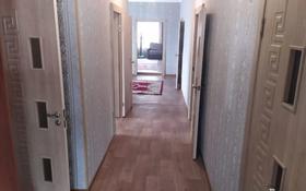 5-комнатный дом, 140 м², 10 сот., Байконыр 115 за 25 млн 〒 в Талдыкоргане