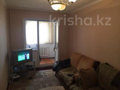 3-комнатная квартира, 64 м², 1/5 этаж, Джангильдина 12Г за 15 млн 〒 в Шымкенте, Аль-Фарабийский р-н — фото 14