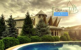 5-комнатный дом посуточно, 350 м², 12 сот., Свежесть 72 за 152 000 〒 в Алматы, Бостандыкский р-н