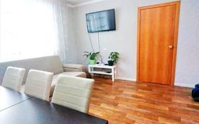 3-комнатная квартира, 60 м², 1/5 этаж, Манаса 20/2 за 17.5 млн 〒 в Нур-Султане (Астане), Алматы р-н