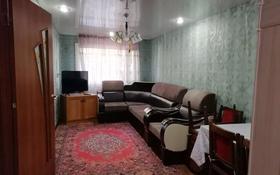 3-комнатный дом посуточно, 70 м², 18-й Южный переулок за 25 000 〒 в Экибастузе