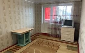 3-комнатная квартира, 60.4 м², 5/5 этаж, Карбышева 17 за 11.5 млн 〒 в Костанае