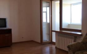3-комнатная квартира, 64 м², 9/9 этаж помесячно, Сатпаева 11 — Торайгырова за 120 000 〒 в Павлодаре