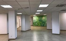 Офис площадью 300 м², Абылай Хана (Коммунистическая) — Кабанбай батыра за 1.5 млн 〒 в Алматы, Алмалинский р-н