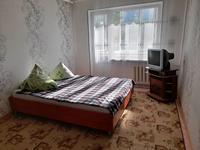 1-комнатная квартира, 48 м², 5/5 этаж посуточно, улица Мухита 134 — Кердери за 6 000 〒 в Уральске