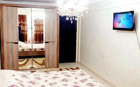 2-комнатная квартира, 58 м², 1/5 этаж посуточно, Мкр Акмечеть — Сохи Романова за 13 000 〒 в
