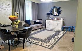 3-комнатная квартира, 120.7 м², 1/3 этаж, Аль- Фараби 116/1 за 150 млн 〒 в Алматы, Бостандыкский р-н