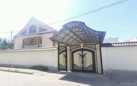 8-комнатный дом, 350 м², 7 сот., Майлы кожа 205в — Жанкожа за 55 млн 〒 в Шымкенте, Енбекшинский р-н