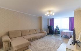 4-комнатная квартира, 140 м², 3/16 этаж, Сейфуллина 4 за 36.7 млн 〒 в Нур-Султане (Астана), Сарыарка р-н